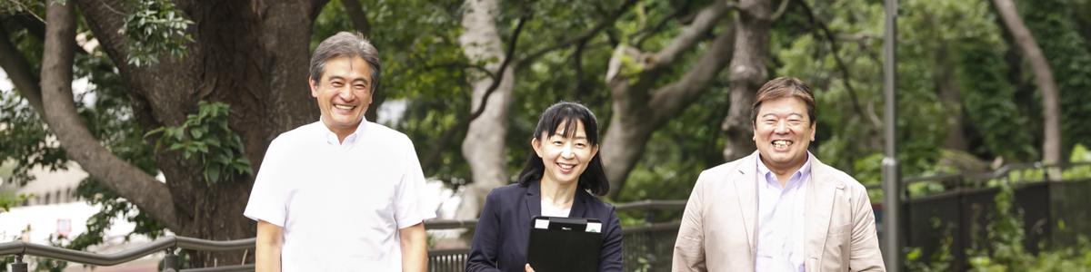 日本の介護株式会社の3人
